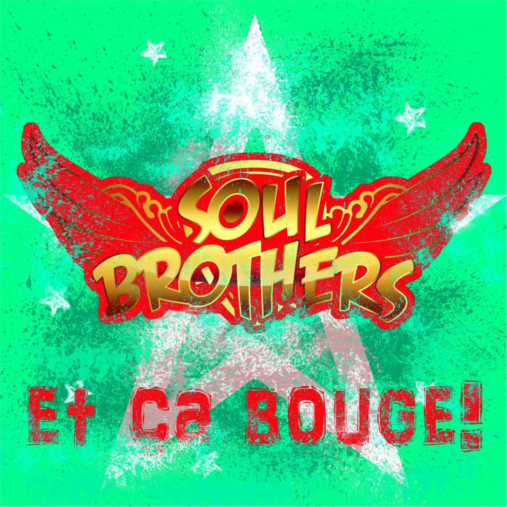 Soulbrothers - Et ca bouge